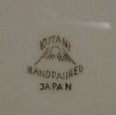 Kutani Japan Plate Set with Irises, 7.25
