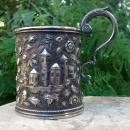 Samuel Kirk Coin Silver Chid's Mug Ca. 1835 Anderson Family Repousse
