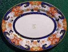 Ashworth English Ironstone Platter: Imari-style