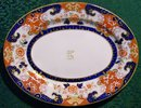 Ashworth English Ironstone Platter: Imari-style