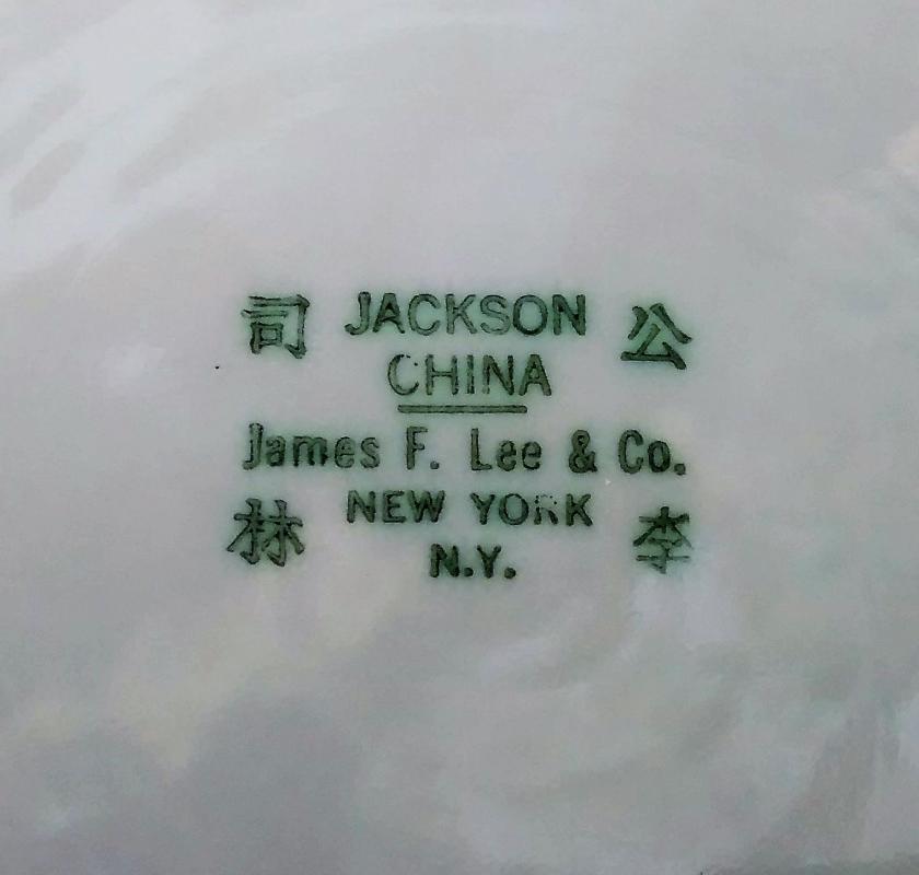 Jackson Dumpling/Chow Mein Restaurant Bowl Red Floral 7