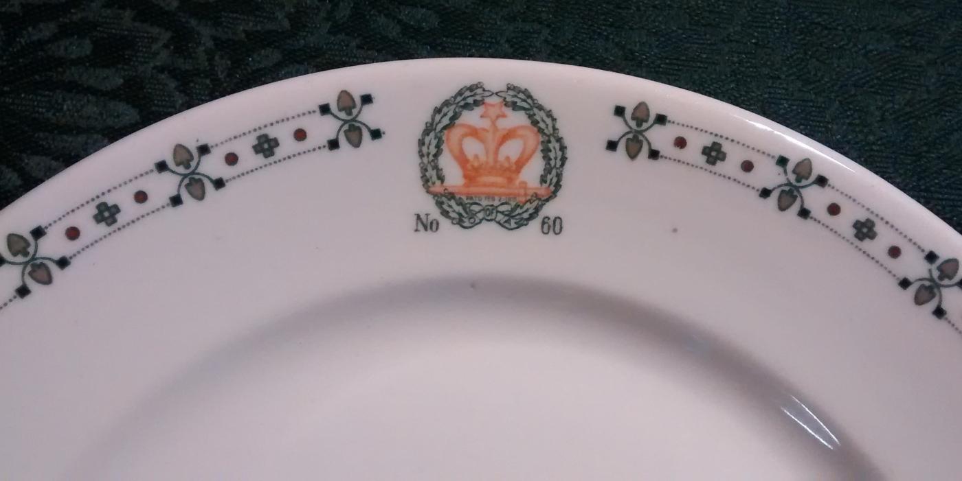 Order of the Amaranth Restaurant Plate Walla Walla Washington Chapter 60 Masonic