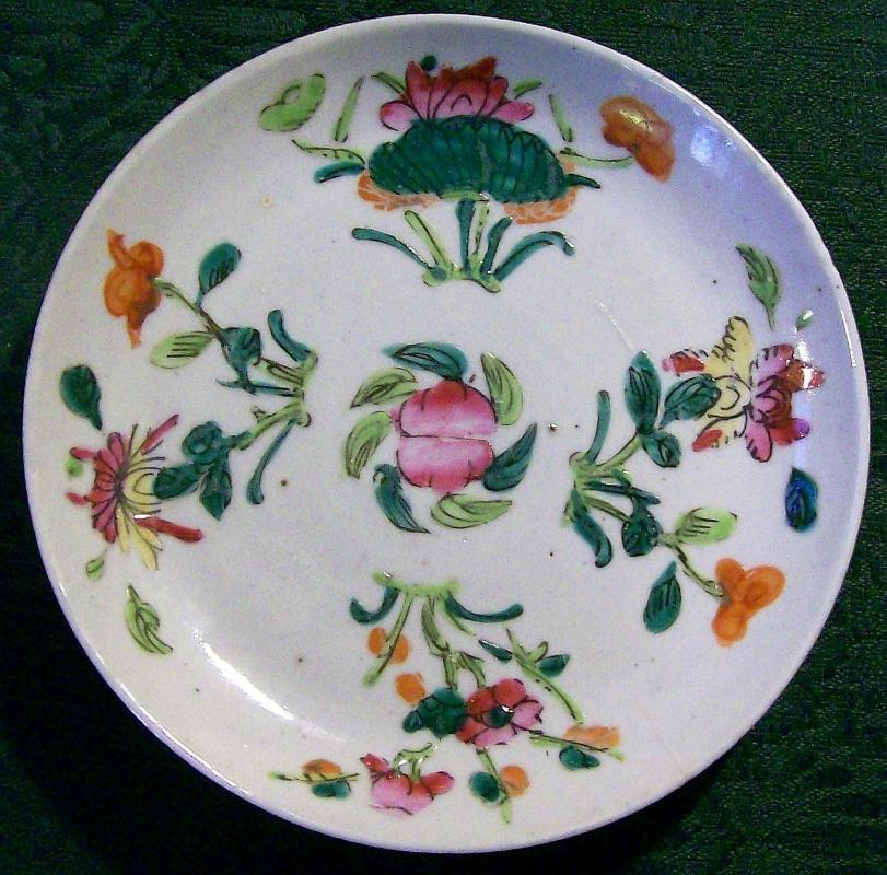Chinese Famille Rose Dish Ca. 1900 Character Mark 6.5