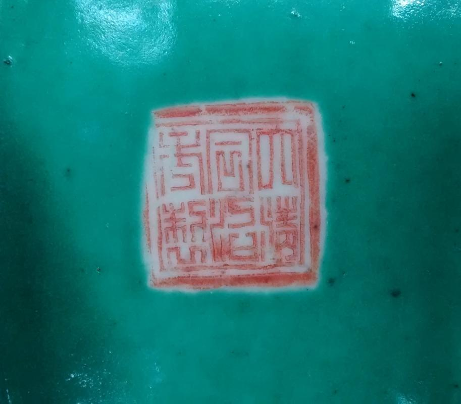 Chinese Footed Dish Turquoise Incised Flowers Character Seal Mark 5.25