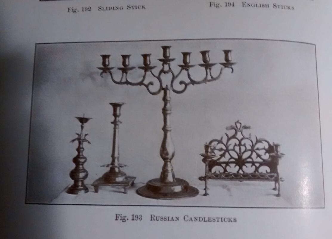 Antique Russian Brass Candelabra/Candleholder: 7 Light