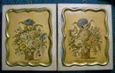 Borghese Art Plaque Pair: Botanicals