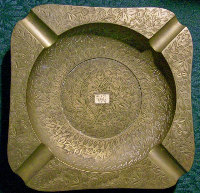 East Indian Brass Ashtray with Hand-Engraved Florals:  Early 1900's