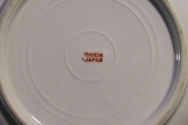 Japanese Lusterware Bowl: 1920's-30's