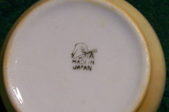 Japan Luster Creamer with Sailboat