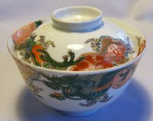 Japanese Covered Rice Bowl Set:  Circa 1900
