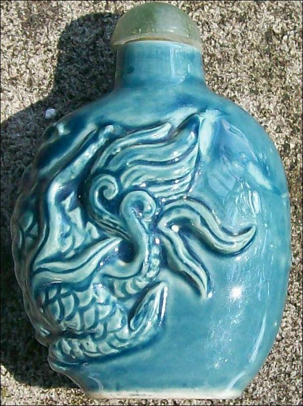 Turquoise Blue Porcelain Snuff Bottle Dragon in Relief Ca. 1900 Jade Stopper