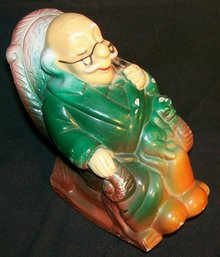 Vinyl Plastic Bank Old Man in Rocking Chair 1960's