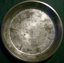 New York Athletic Club Steel Pie Pan 1930s-50s Central Park Sports Restaurant