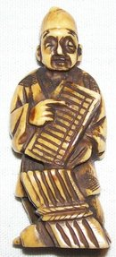 Ivory Katabori Netsuke/Cabinet Figure
