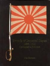 Swords of Imperial Japan 1868-1945 Cyclopedia Edition by: Jim Dawson