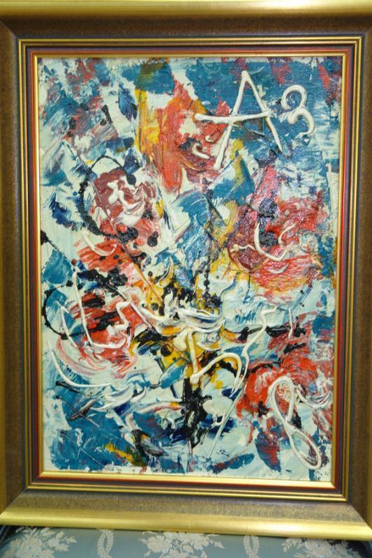 Аnatoly Zverev (1931-1986) 1970's Russia