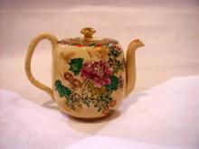 (Kyoto School) Small Teapot