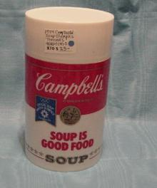 1984 Campbell's Soup - Plastic  Olympics