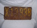 Antique 1926 Maine Automobile License Plate rusty