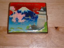 1951 New Japanese hand enamel cigarette case