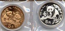 1993 China 5Y Half Oz Silver & 5Y Copper Panda Coin Set