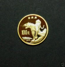 China 1989 100Yuan Rare Animal Tiger Gold 8gr PP COA