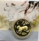 China 150Y 1991 8gr Goat Ziege Gold PP Zertificat Etui