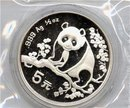 1993 China 1/2oz Silver Panda Coin 1st Strike BU Cameo