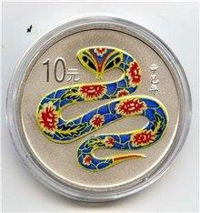 China 10 Y 2001 Jahr der Schlangen Gefaerbt Silber STGL