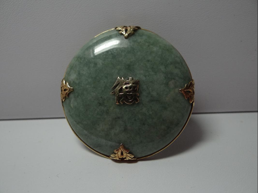 Ming's Honolulu 14k Jade Brooch/Pendant