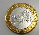 Sam's Town Limited Edition Gaming Token Sterling Silver
