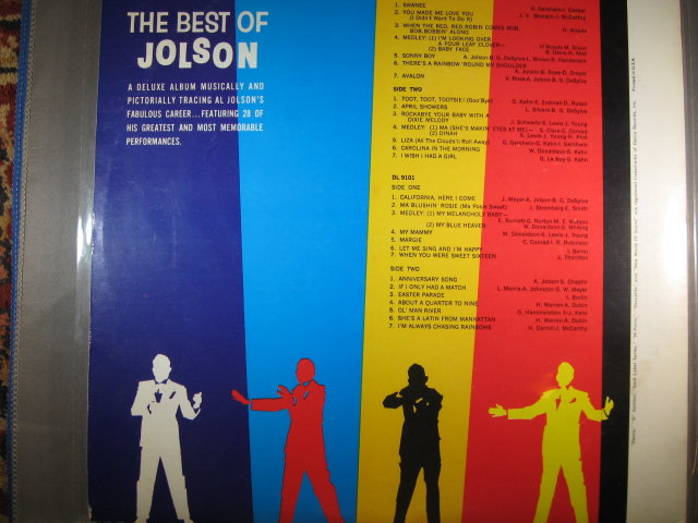 The Best of Al Jolson 33 1/3 LP Record 2-Record Set