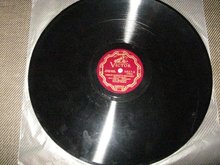 12-inch 78 RPM Record Hamlet's Sililoquy by John Barrymore