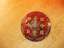 Vintage RED French Brevete Enamel Scarf Brooch