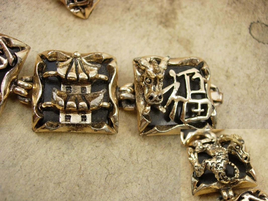 Vintage Chinese Bracelet & earrings DRAGON  Figural Goddess God demi parure