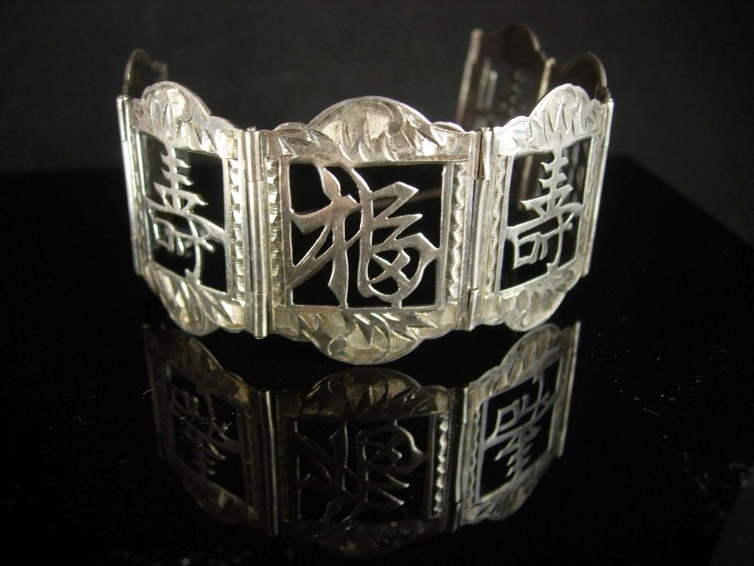 Sterling chinese bracelet Antique Chinese Bracelet vintage Wide silver good luck hinged bracelet  jewelry Oriental bracelet Asian bracelet