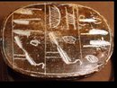 carved Egyptian Scarab grand tour belt netsuke