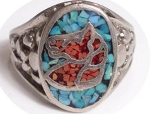 HEavy Sterling Indian HOrse mosaic ring