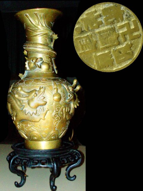 ESTATE ceremonial DRAGON & SERPENT URN