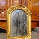 Small 18th Century Giltwood Mirror from France