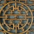 Large Antique Chinese Window Screen Geometric Folk Art