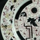 1900 Plate Ashworth Ironstone Oriental Ceramic Hand-Painted Painted 1-137C-0