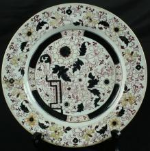 1900 Plate Ashworth Ironstone Oriental Ceramic Hand-Painted Painted 1-137C-0
