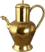 Pitcher Metalware Dragon Spout Brass Metal 1950 7-250-0