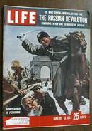 Life Magazine Russian Articles January 13 1958