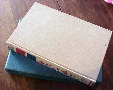 Henry Wadsworth Longfellow Poems 1943