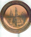 Mainzer Metallkunst Mainz, Gutenbergdenkmal copper plate