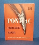 1959 Pontiac Hydra-matic Manual