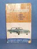 1964 Oldsmobile Owner Operating Manual