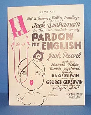 So What? Sheet Music from a Gershwin Musical
